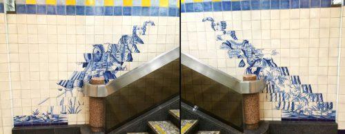 Lisbon Metro_Campo Grande_1