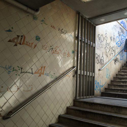 Lisbon Metro_Martim Moniz_8a