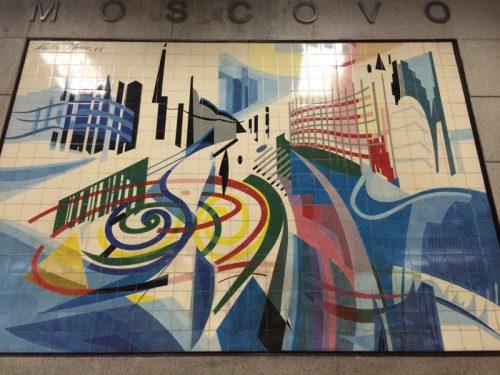 Lisbon Metro_Restauradores_2