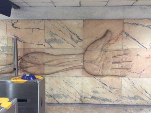 Lisbon Metro_Saldanha_3a