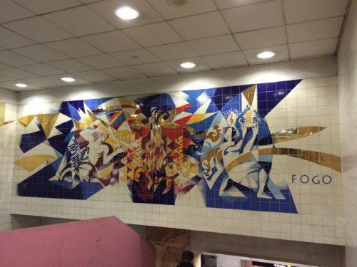 Lisbon Metro_Saldanha_4b