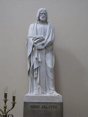 Christus InteriorS8
